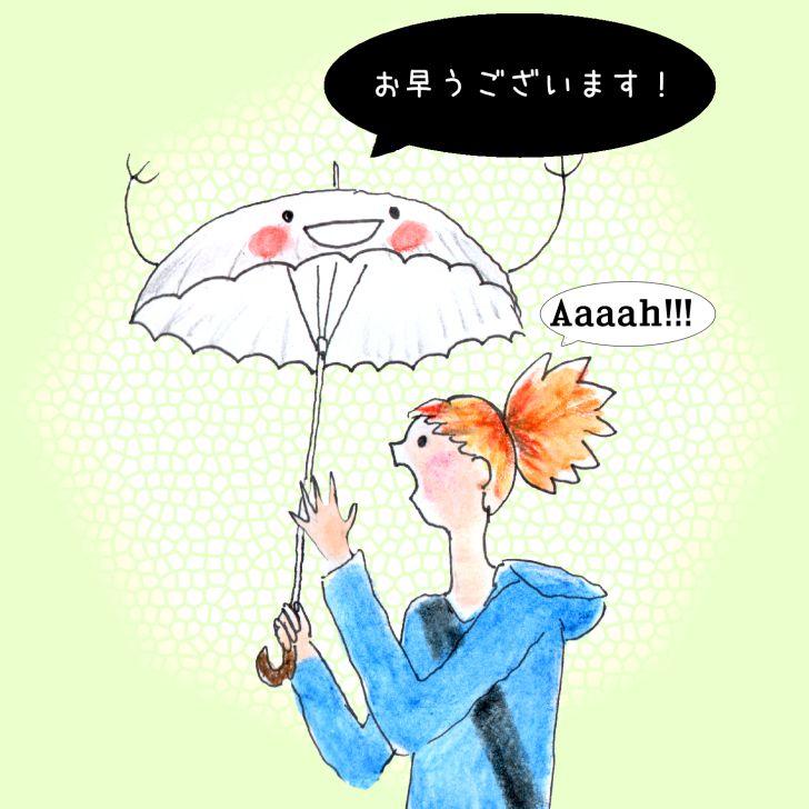Cléa est surprise quand elle ouvre le parapluie