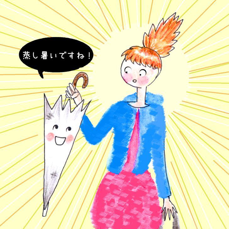 Le Yôkai parapluie parle à Cléa