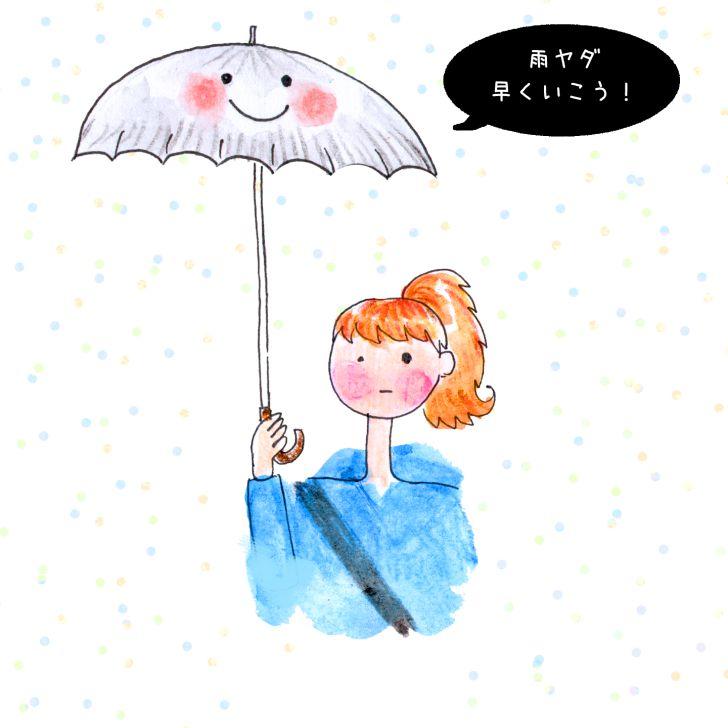 Le yôkai parapluie n'aime pas la pluie