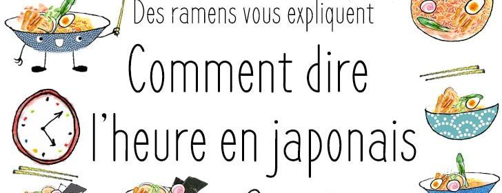 Comment dire l'heure en japonais