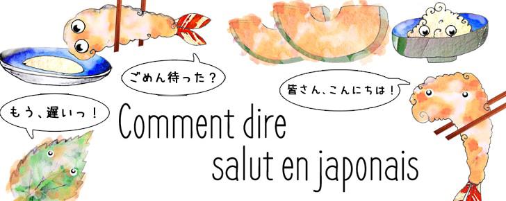 Comment dire salut en japonais