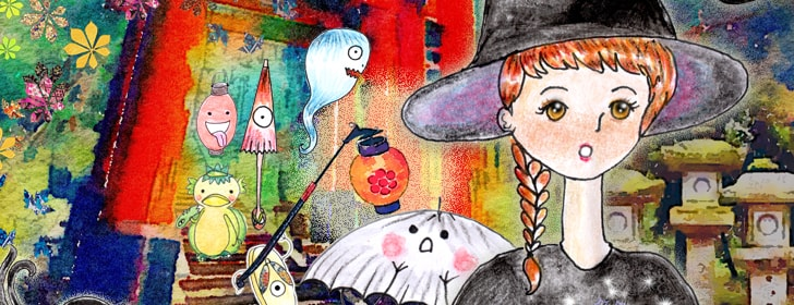 Halloween Illustration : Fêter Halloween au Japon