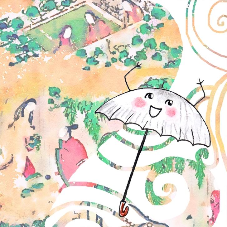 Kasabake, un parapluie yôkai qui suit partout Cléa