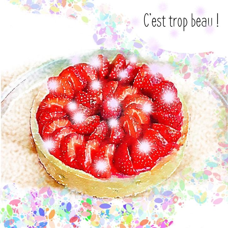 La tarte aux fraises est très appétissante