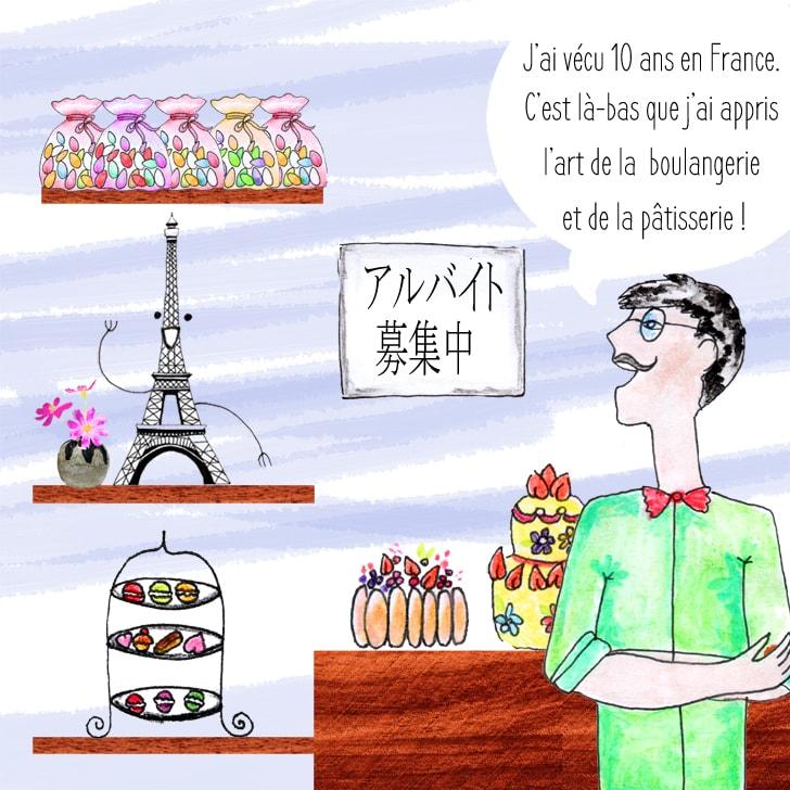 Le boulanger a vécu 10 ans en France