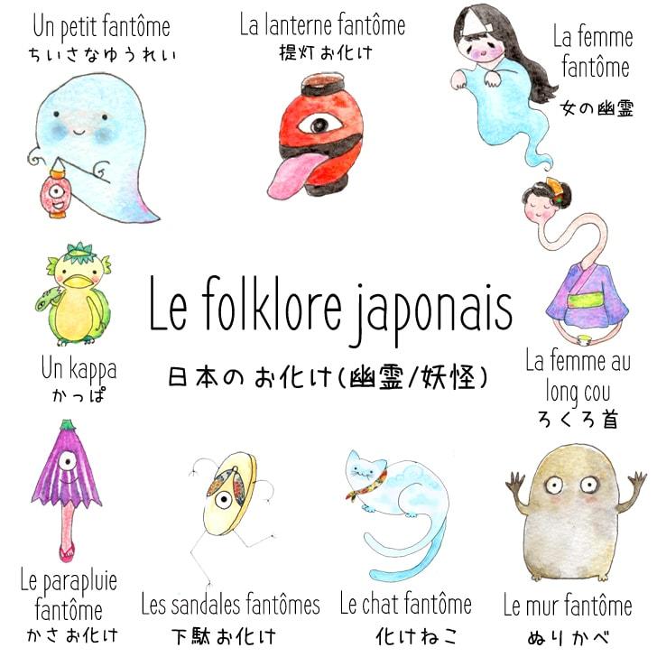 Le folklore japonais Obake : Yûrei et Yôkai