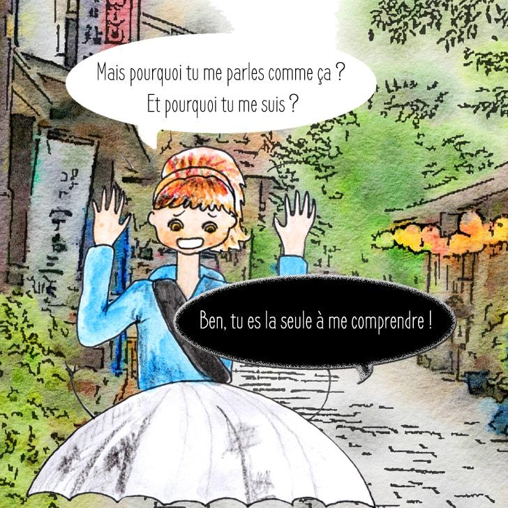 Parapluie fantôme suit Cléa rue d'Uji