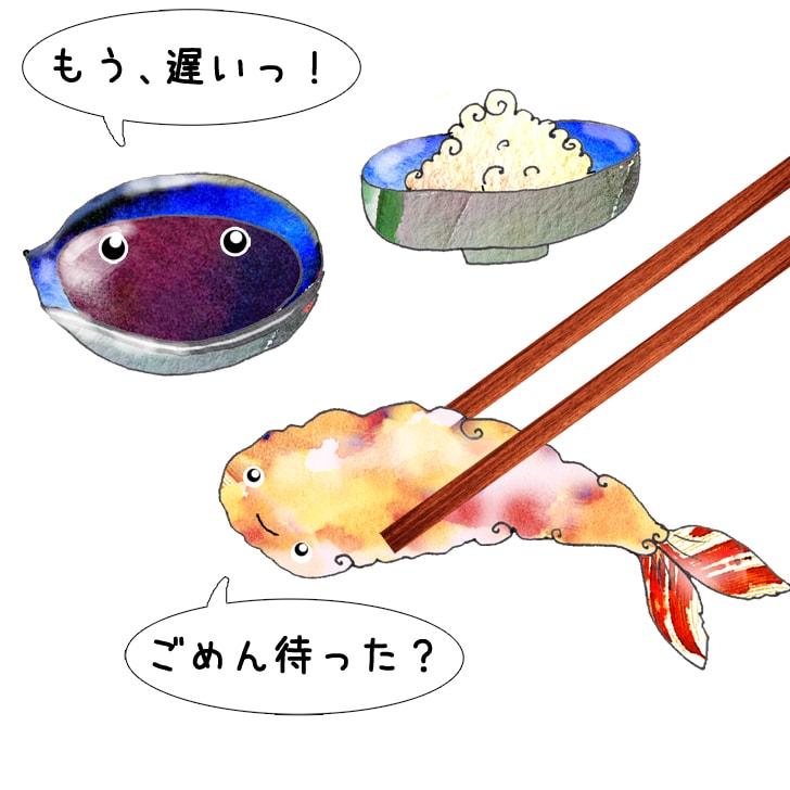 Salut en japonais 4 : gomen matta (tu m'as attendu ?)