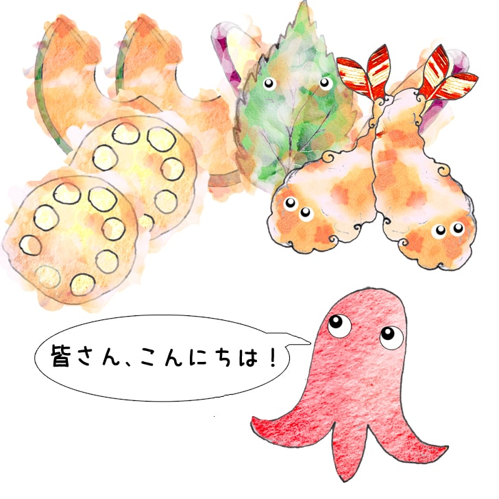 Salut en japonais 3 : minasan konnichiwa (salut tout le monde)