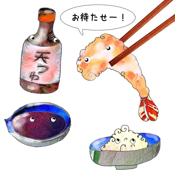 Salut en japonais 2 : omatase (je t'ai fait attendre)