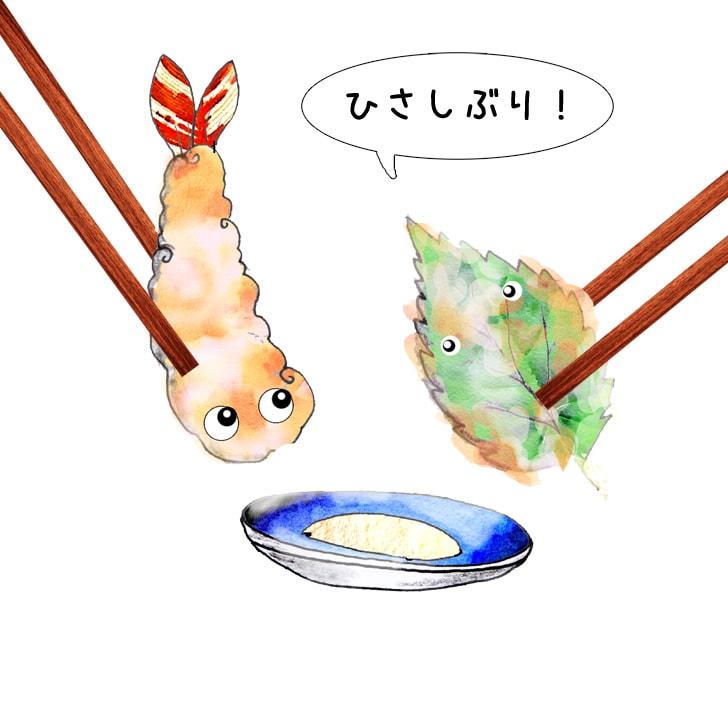 Salut en japonais 1 : hisahiburi (Ça fait longtemps)