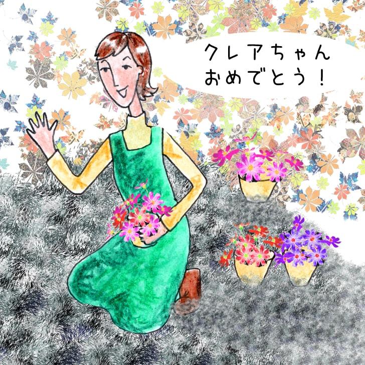 Shizuka san souhaite la bienvenue à Cléa et la félicite
